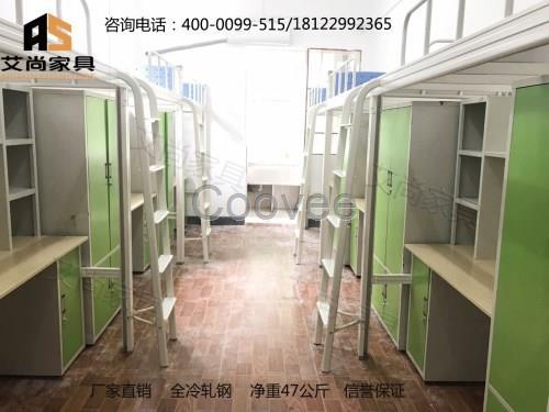 珠海公寓床艾尚家具专业生产设计出解决方案图片