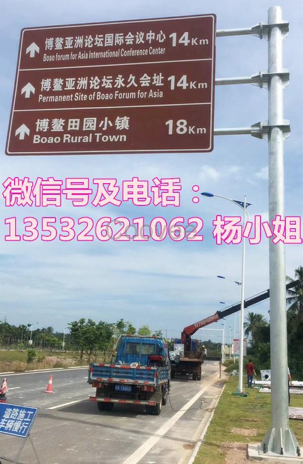 海南省琼海旅游景区标志牌三亚旅游风景指路牌制作