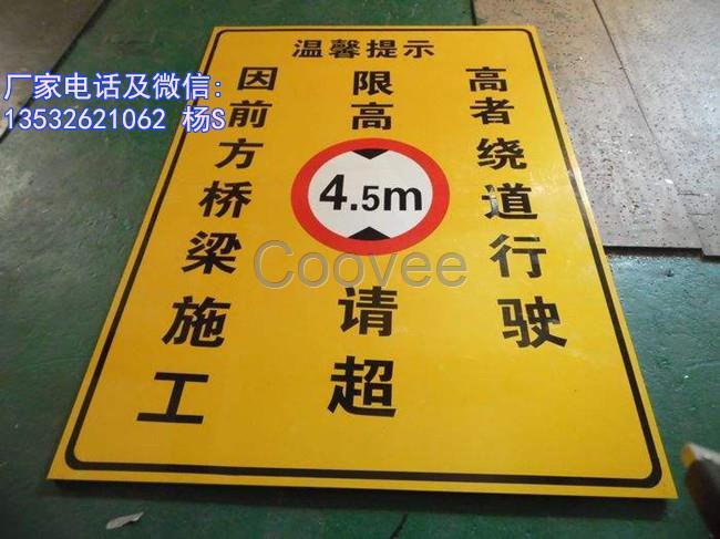 低价制作优质的道路路标指示牌交通指示牌厂家