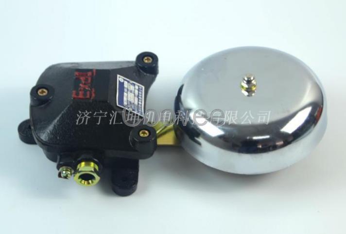bal1-36/127系列矿用隔爆型电铃矿用隔爆型电铃