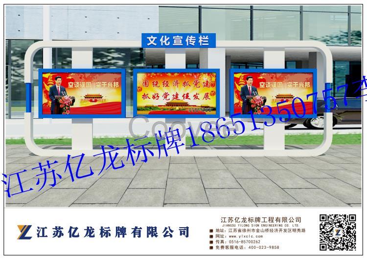 沧州异形宣传栏沧州开启式宣传栏图片