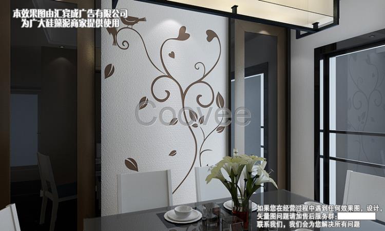 液体壁纸艺术涂料硅藻泥欧式印花模具