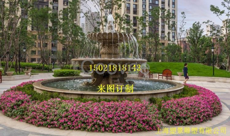 供应砂岩喷水池雕塑欧式砂岩景观雕塑上海塑景制作