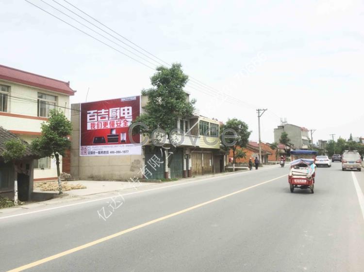 商业服务 广告设计其他商业服务 广告服务 广告发布 巴中巴州区民墙广