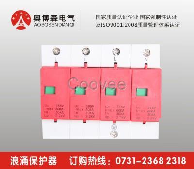 模块式的采用标准化设计,更换方便,标准35mm导轨,可直接装入配电柜和