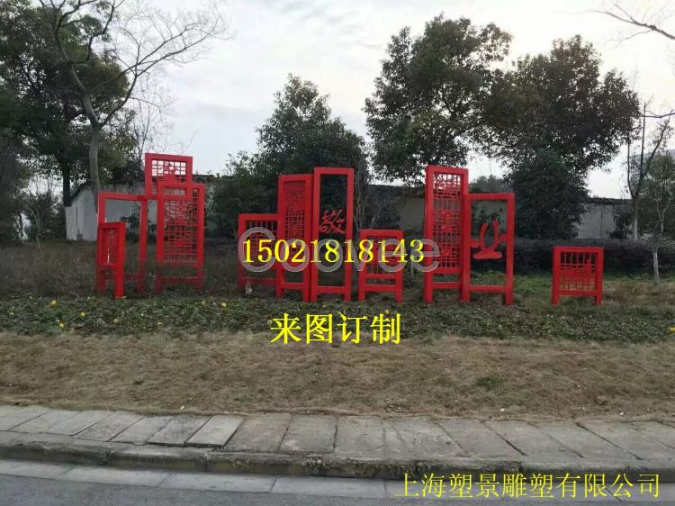 不锈钢景观小品雕塑不锈钢校园文化雕塑上海塑景制作