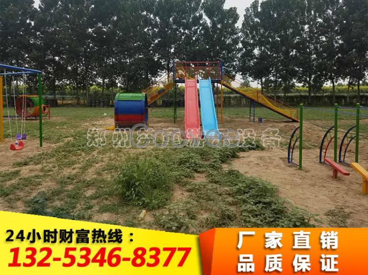 将体能乐园逐渐改变成设备比较简单儿童化,适合孩子玩耍的乐园.