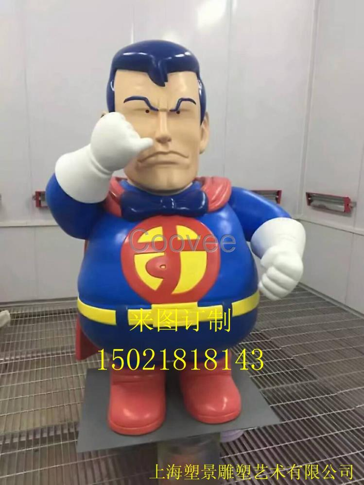 订制上海雕塑玻璃钢卡通超人雕塑彩绘动漫小人雕塑游乐场摆件