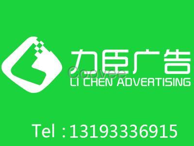 西安培训网站制作 行业新闻 丰雄广告第2张