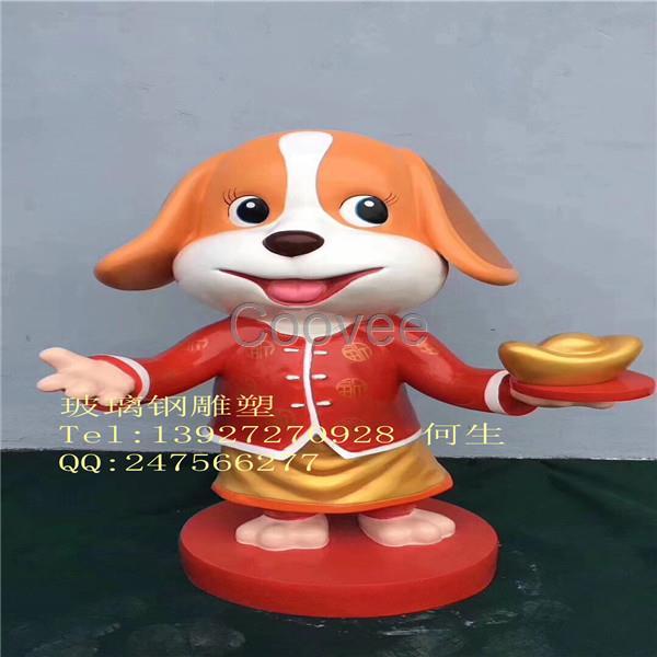 供应玻璃钢卡通动物造型狗雕塑房地产摆件图片