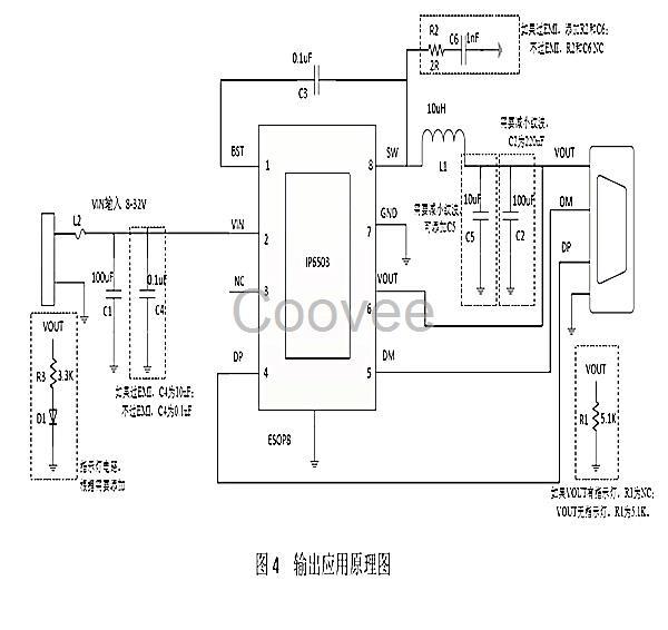 供应商机 电子 集成电路 电源模块 ip6503同步整流5v/2.