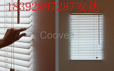 西安安装百叶窗帘步骤
