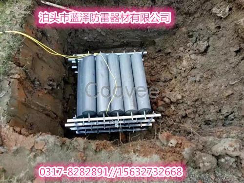 圆柱形接地模块施工150*800mm石墨接地模块规格概述