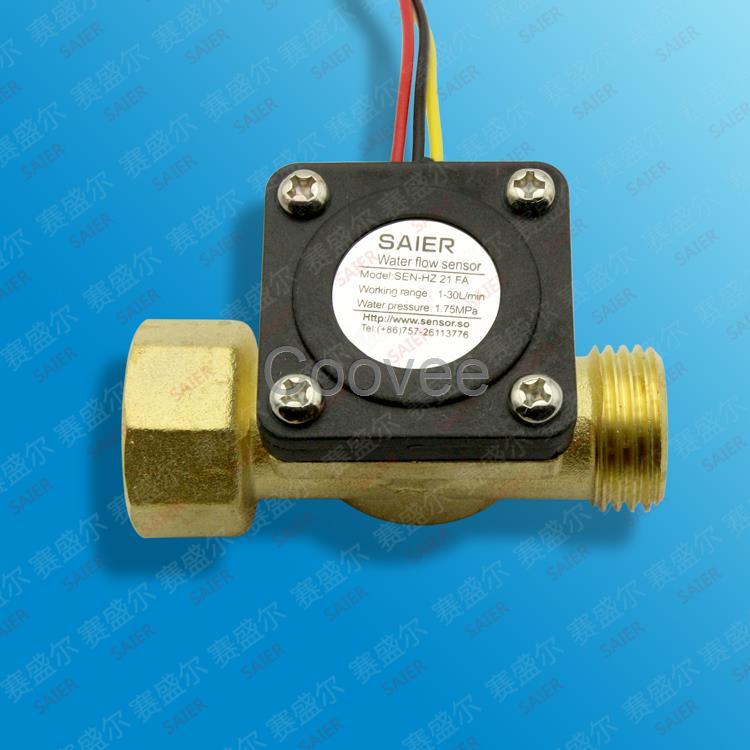 赛盛尔厂家直销水流计万家乐樱花热水器流量传感器