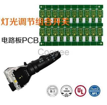 灯光调节组合开关电路板pcb