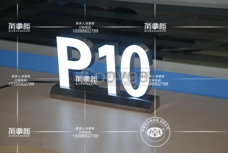 华为p10手机树脂发光字