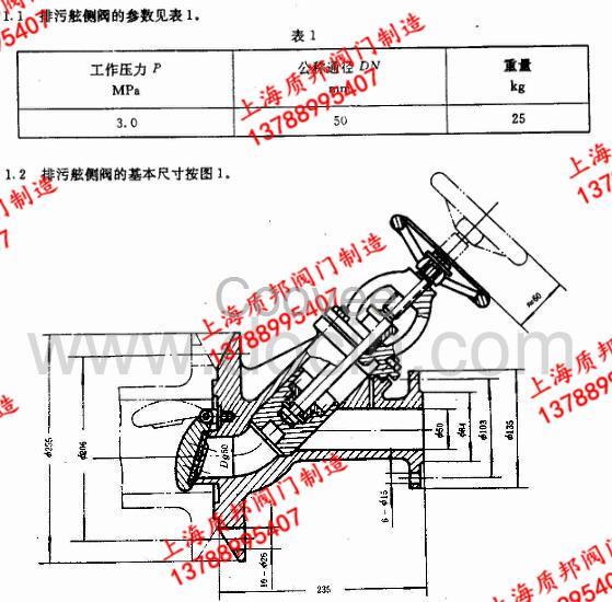 电路 电路图 电子 原理图 559_550
