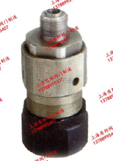 船用阀门cb1010-1990外螺纹不锈钢截止阀图片