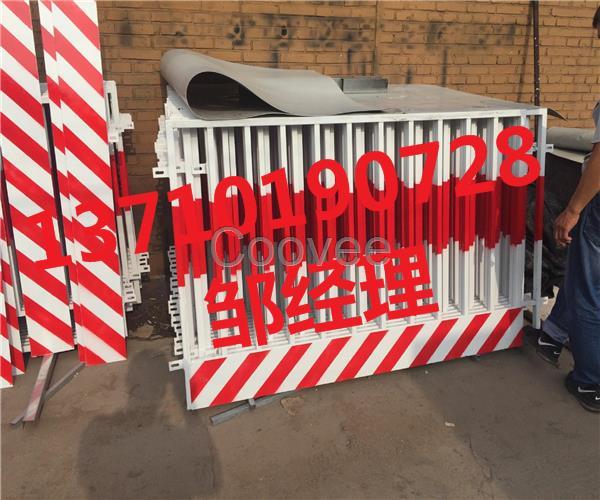 深圳临边围护栏杆批发广州建设铁马栏热销佛山安全防护栏图片