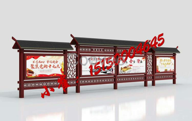 上海橱窗上海阅报栏 专业加工制作不锈钢宣传栏,户外广告橱窗,标识导向牌,阅报栏,广告灯箱制作 我们有好的产品和专业的团队,公司发展迅速,我们为客户提供的产品、良好的技术支持、公司是宣传栏,不锈钢宣传栏,标识导向,阅报栏知名企业,如果您对我公司的产品服务有兴趣,请在线留言或者来电咨询。公司是主要产品有:滚动灯箱,智能换画灯箱、智能滚动灯箱,超薄导光板灯箱、擦鞋机智能换画灯箱、铝合金灯箱、 LED 显示屏、数字滚轴、广告机,ATM取款机防护罩等。 公司依托浙江大学雄厚的技术力量,长期致力于自动控制和光电应用领