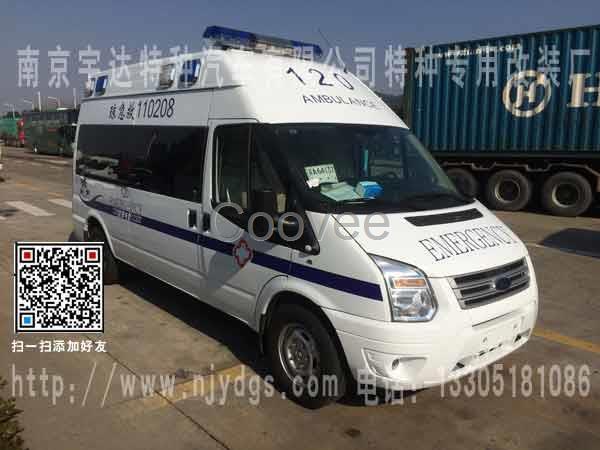 全顺新时代v348救护车nj5040xjh52