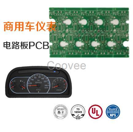 汽车电路板板