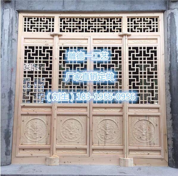 广州古典花格窗户雕花古代花格窗定做厂家直销花格木窗窗户