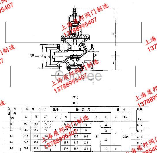 电路 电路图 电子 原理图 545_531