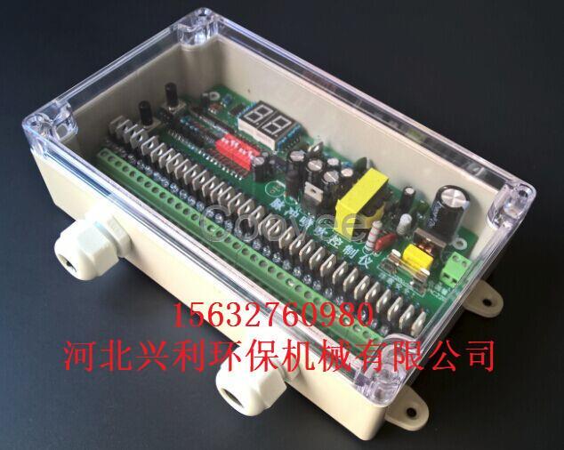 脉冲控制仪是脉冲袋式除尘器喷吹清灰的主要控制装置。它的输出信号控制电磁脉冲阀对滤袋进行循环清灰,以保证除尘器的处理能力和收尘效率。 脉冲控制仪的脉冲间隔、脉冲宽度、输出路数、周期间隔可调,数据可用数码管显示,输出路数可根据需求进行调节。该产品零部件大都采用进口件,性能高于市场同类产品,使其操作更直观更简单,性能更稳定,广泛应用于窑炉,水泥立窑、矿山等行业的除尘清灰系统中。脉冲控制仪厂家-河北兴利环保机械有限公司。