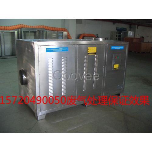 太原电路板厂废气净化装置车间酸气吸附装置