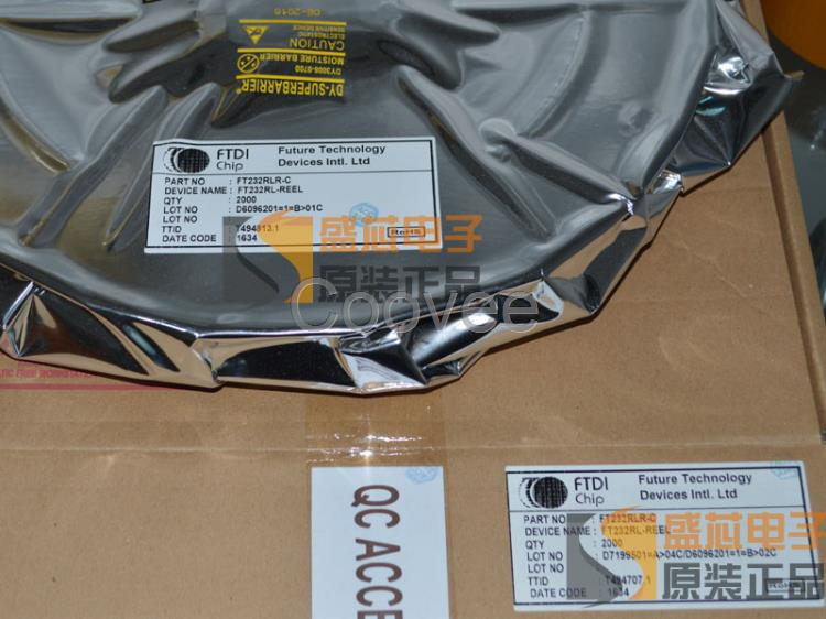 供应商机 电子 集成电路 其他ic 原装正品ft232rl   ft231xq-r ft231x