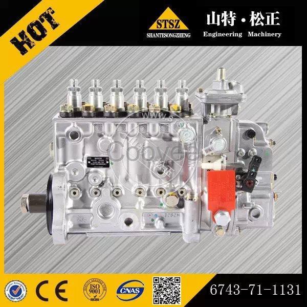 小松挖掘机液压件:液压泵,电磁阀,主控制阀,安全阀,回转缓冲阀等图片