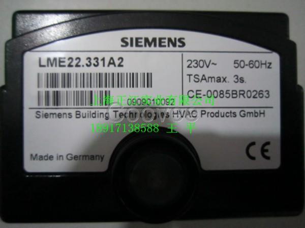 siemens西门子程控器lme22.331c2