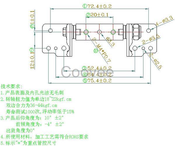 电路 电路图 电子 原理图 600_500