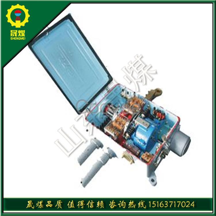 zd6热款电动转辙机晟煤出口品质转辙机