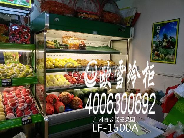 水果店外观设计