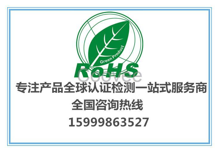 东莞intertek检测中心-its检测公司
