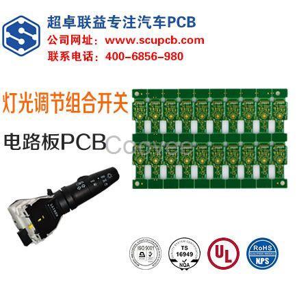 深圳汽车电路板加工