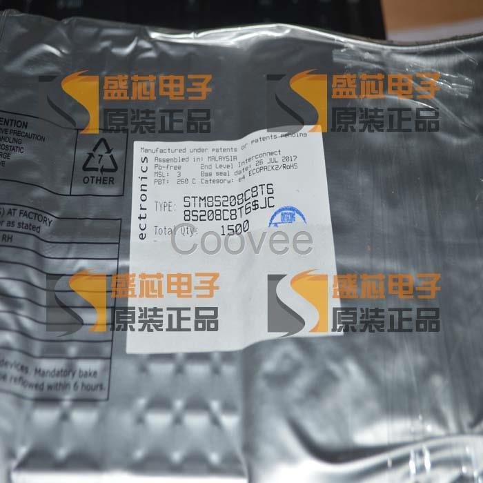 供应商机 电子 集成电路 其他ic 原装正品stm8s208c8t6   stm8s105c6t