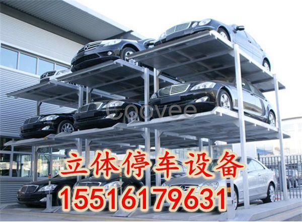 升降横移式,简易升降式,汽车专用升降机等五大类机械式停车设备产品