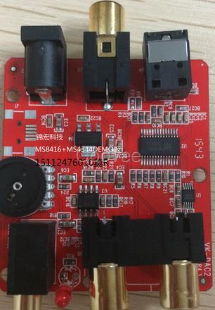 电子 集成电路 音响ic ms8416t厂家批发si2100解码光纤音频cs8416