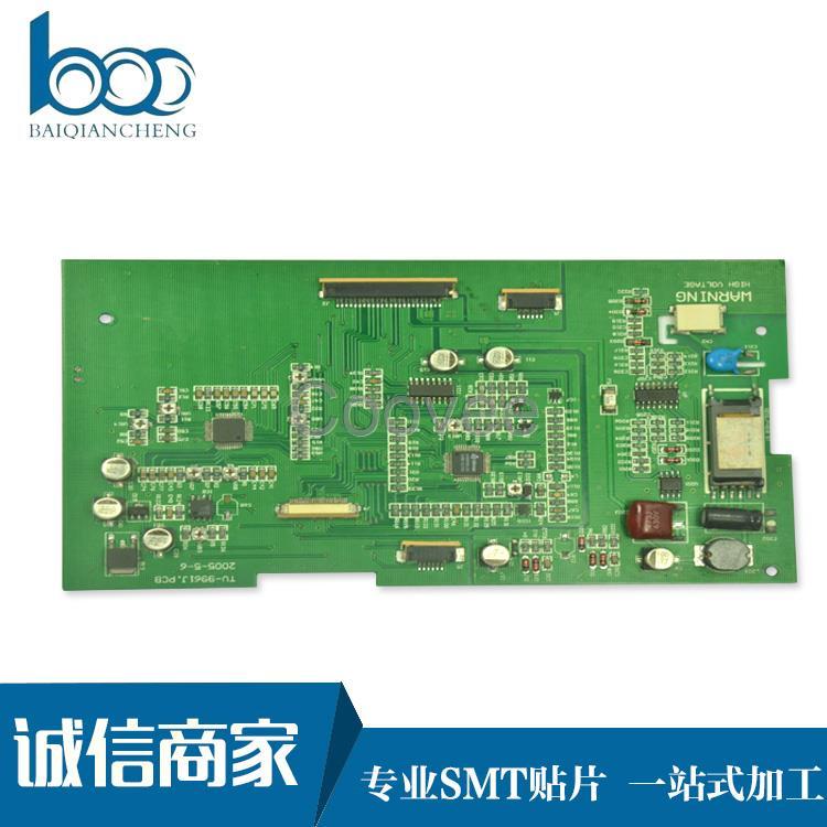 工控设备电路板pcba贴片加工