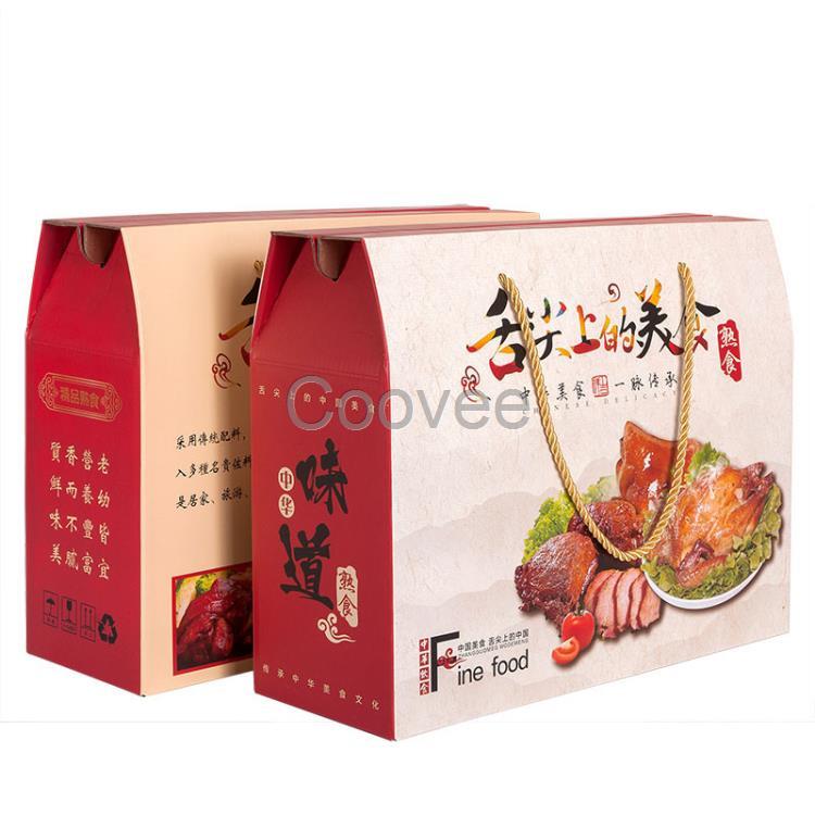 节日大礼盒海鲜年货礼品包装盒干果礼盒坚果熟食大图片