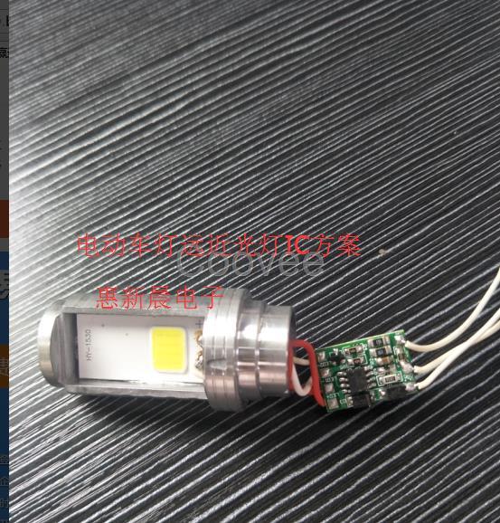 供应商机 电子 集成电路 驱动ic 惠新晨电子总代理oc5028电动车灯ic