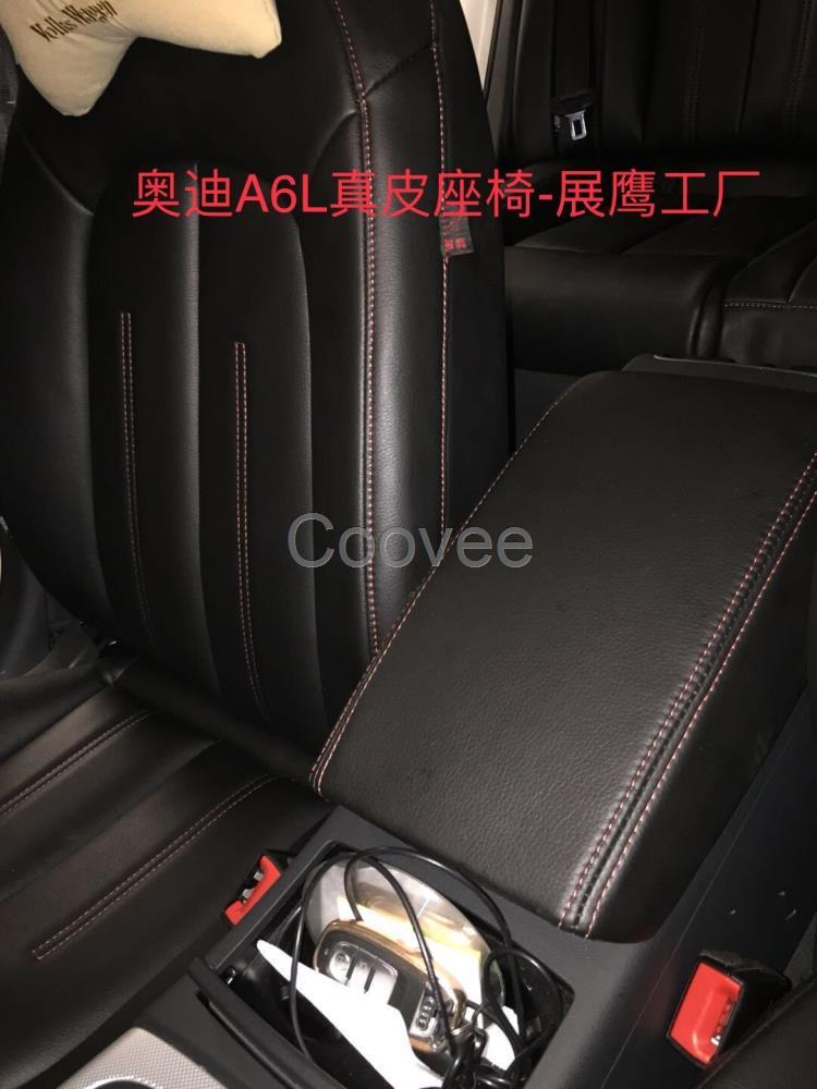 奥迪a6l真皮座椅-展鹰工厂