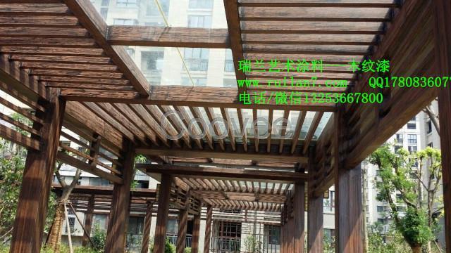 木纹漆钢结构施工木纹漆水泥柱子装修木纹漆廊架装饰