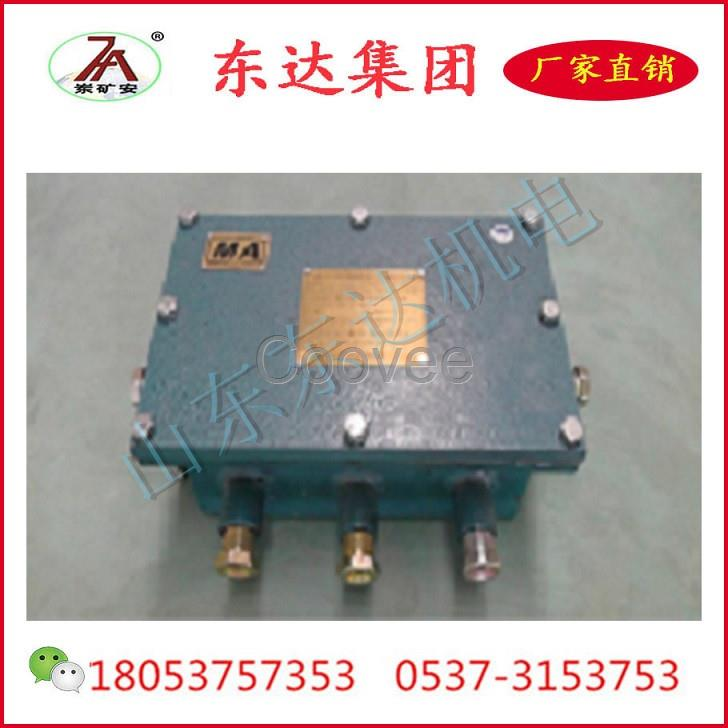kdw127/12厂家矿用电器隔爆兼本安型直流稳压电源