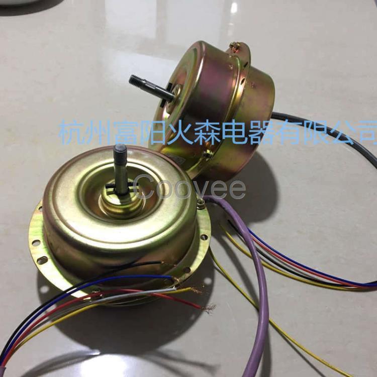 220v吸排油烟机电机yyx65a-4家用油烟机马达180w