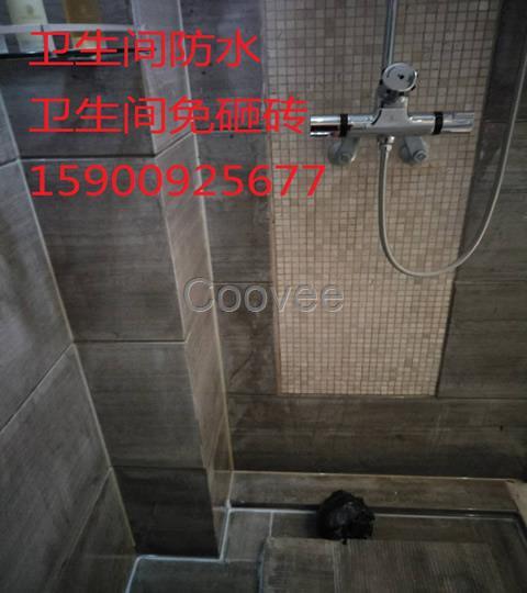 上海卫生间防水堵漏丙纶布防水