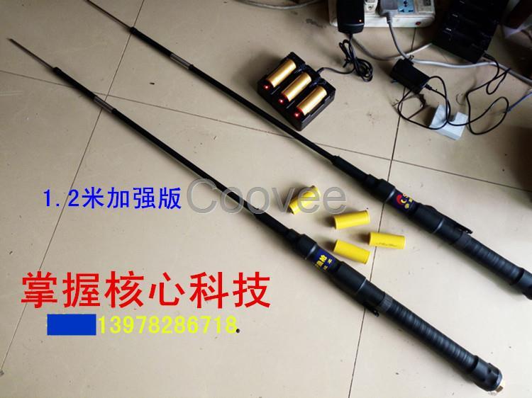 电鱼枪  单杆鱼杆 锂电鱼枪 潜水鱼枪 逆变器鱼杆 单